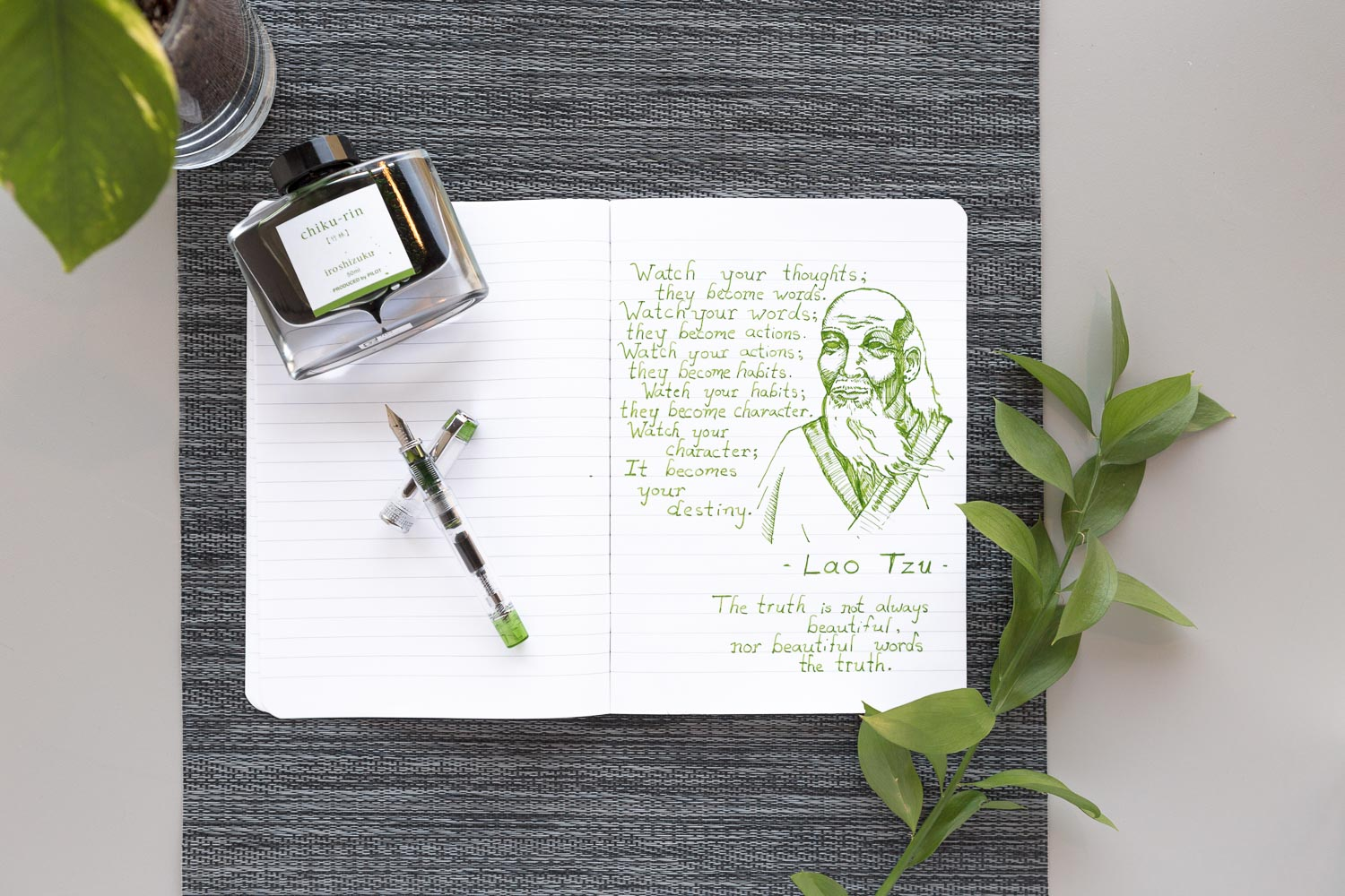 A quote and illustration by Lao Tzy using Pilot Iroshizuku Chiku-Rin ink and a Pilot Prera fountain pen.